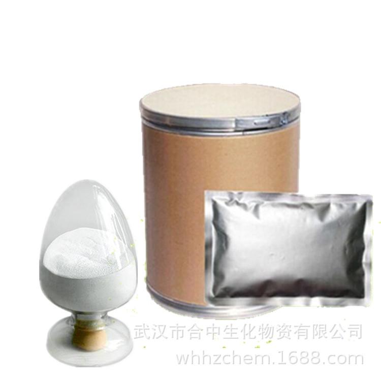 2-对氯苄基苯并咪唑 100g袋 5468-66-6 厂家 可散卖