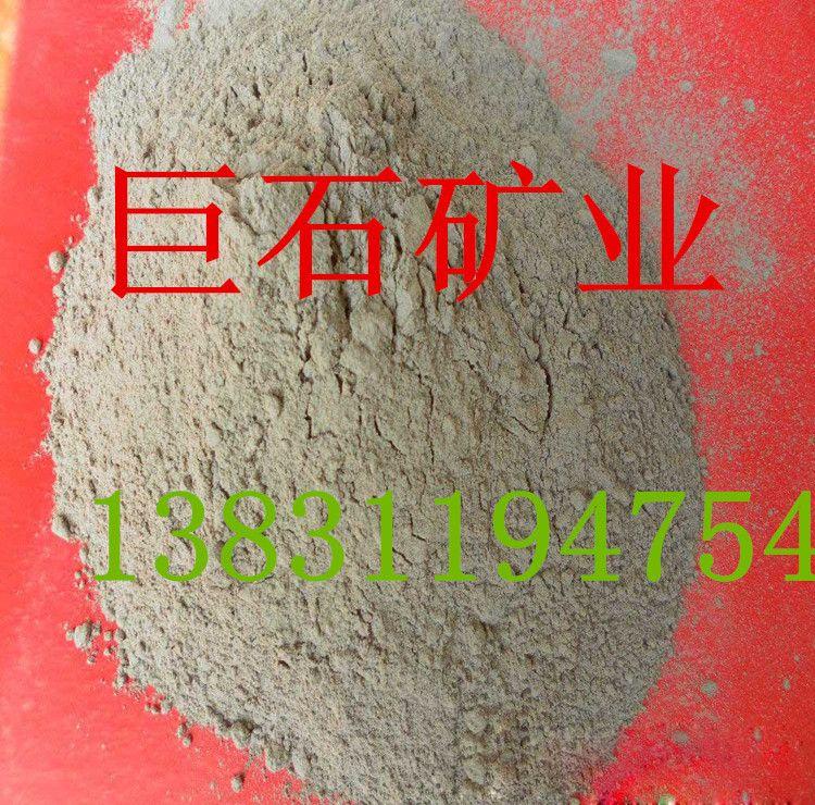 巨石供应耐火材料铝矾土 铸造级铝矾土 铝矾土生料熟料 欢迎