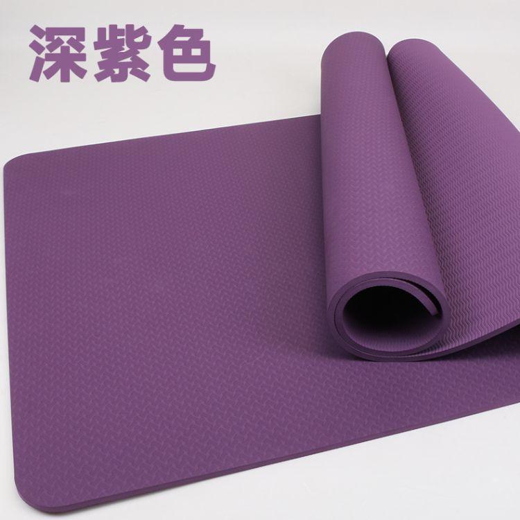 单色tpe瑜伽垫8MM加厚加宽80CM环保无味瑜伽垫纯色瑜伽垫LOGO定制