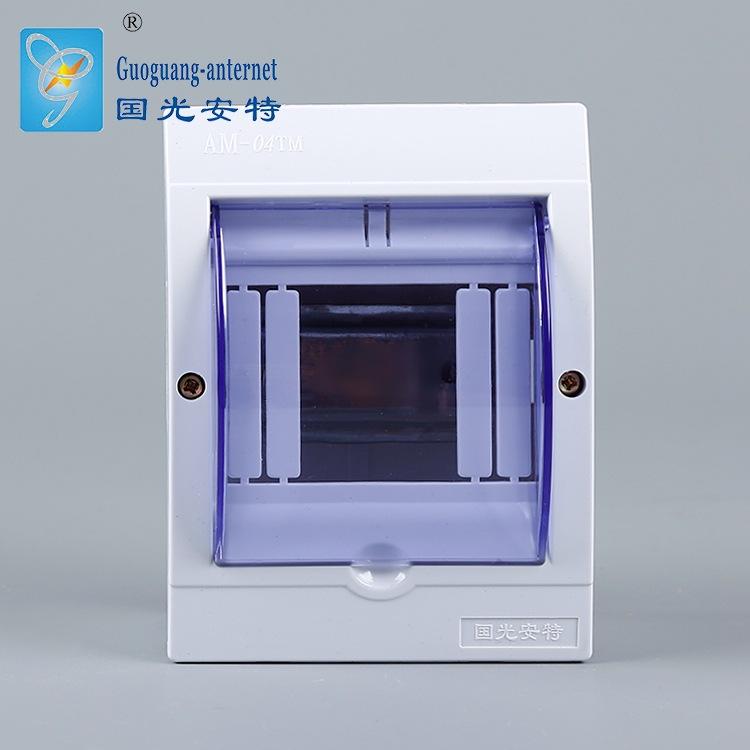 国光批发全塑配电箱 低压照明断路器明暗装通用四回路箱