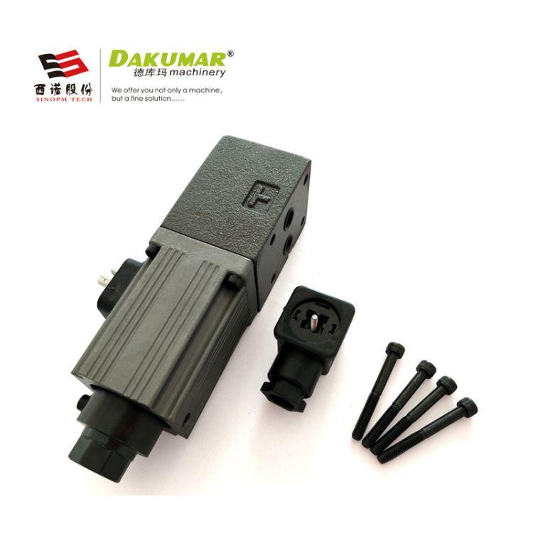 厂家供应油研比例压力阀高精度 EDG-01V-C-PNT13液压系统配件批发