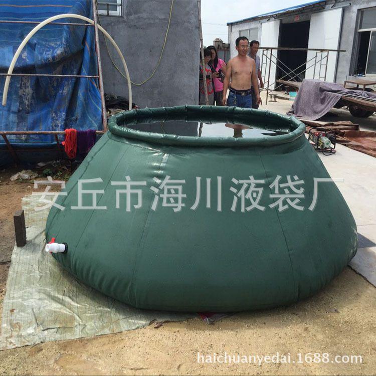 消防拉练 软体储水罐   消防水罐 抗紫外线 耐腐蚀 厂家现货