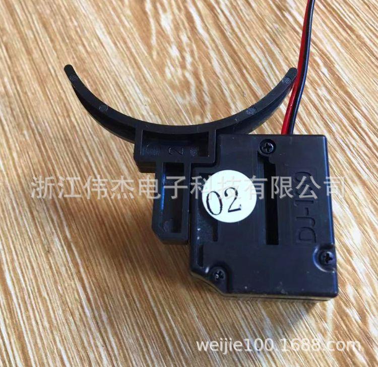 指纹锁-密码锁等智能锁专用电机组件-电子离合器DJ-100