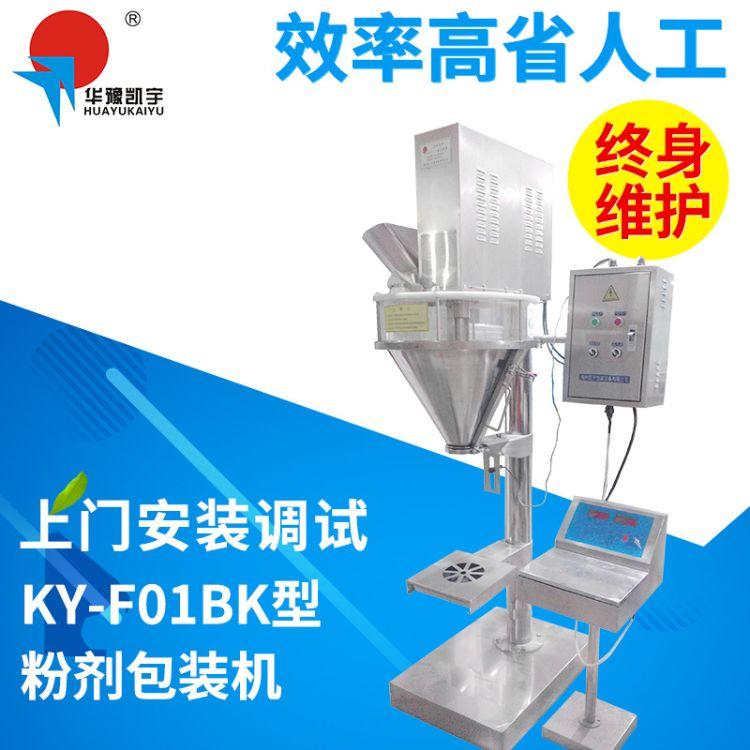 KY-F01BK型粉剂包装机 自动粉末包装机 自动石粉腻子粉粉剂包装机