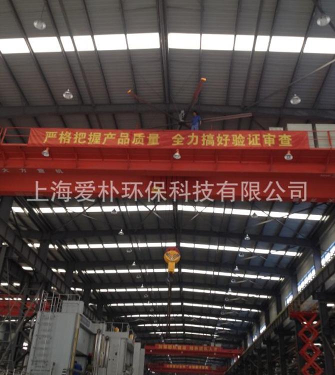 北京3米6叶散热风扇 仓库散热吊扇 健身房吊扇 牛棚降温屋顶吊扇