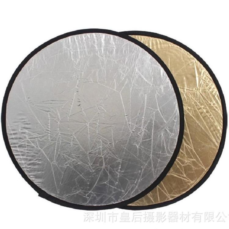 110cm二合一金银折叠反光板摄影器材便携档光板摄影棚补光不掉粉
