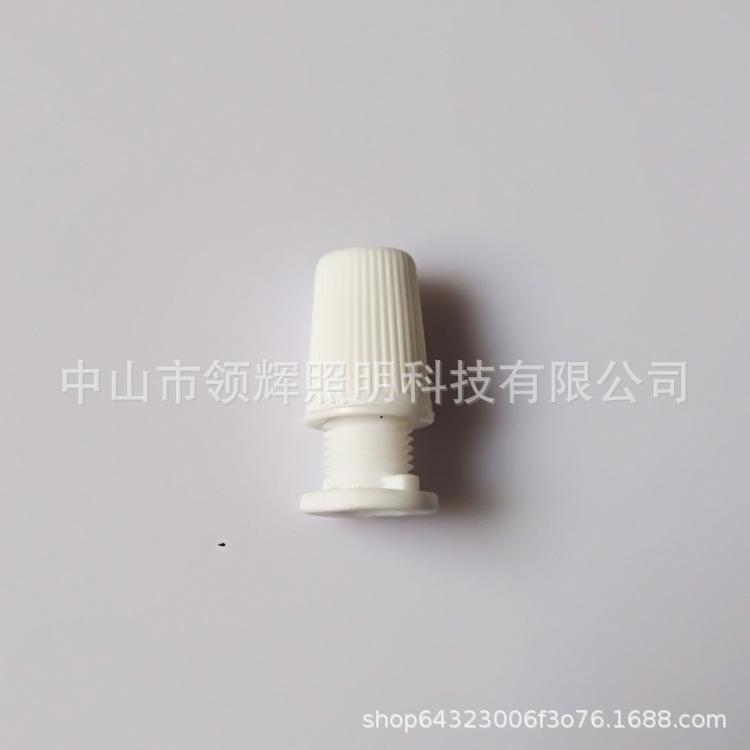 006塑料线扣 灯头固定扣 电源线锁紧扣 牙膏盖线扣 白色PC料