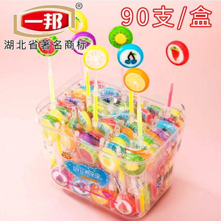 一邦工艺棒克荧光棒水果切片糖 透明插盒装 糖果厂家批发