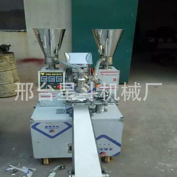 厂家直销包子机不锈钢 全自动包子机 12花型 学校 部队 永久保修