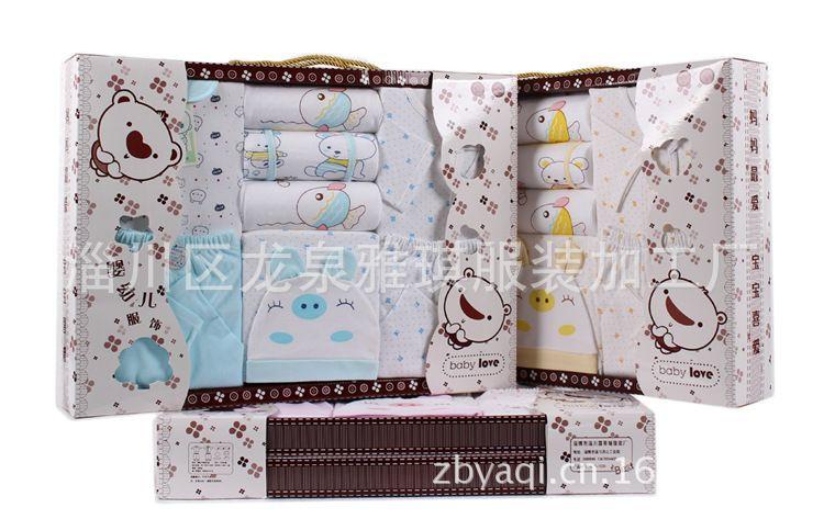 纯棉婴儿礼盒 新生儿 内衣套装礼盒抱被 双层礼盒  编号 1033