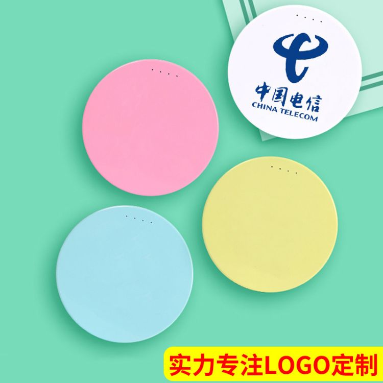 免费定制LOGO图案 新款迷你充电宝 创意可爱圆形礼品手机移动电源