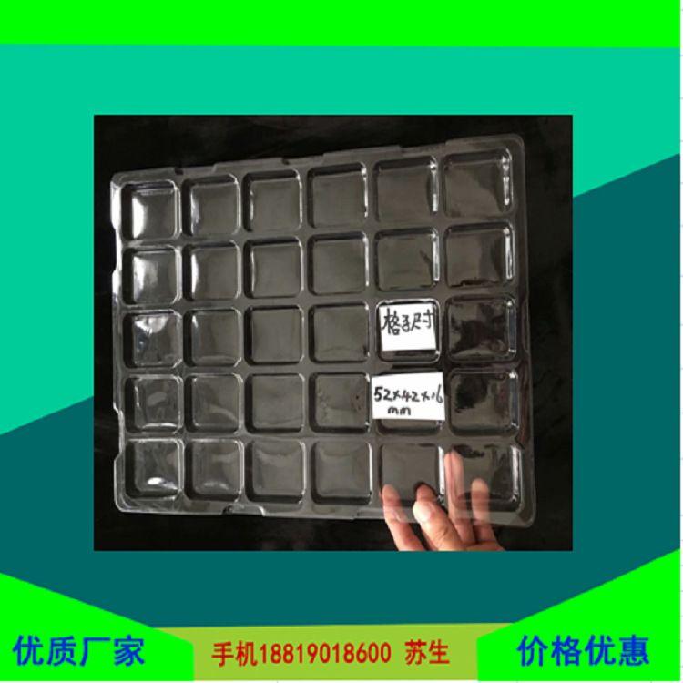 30格PCB模块吸塑托盘