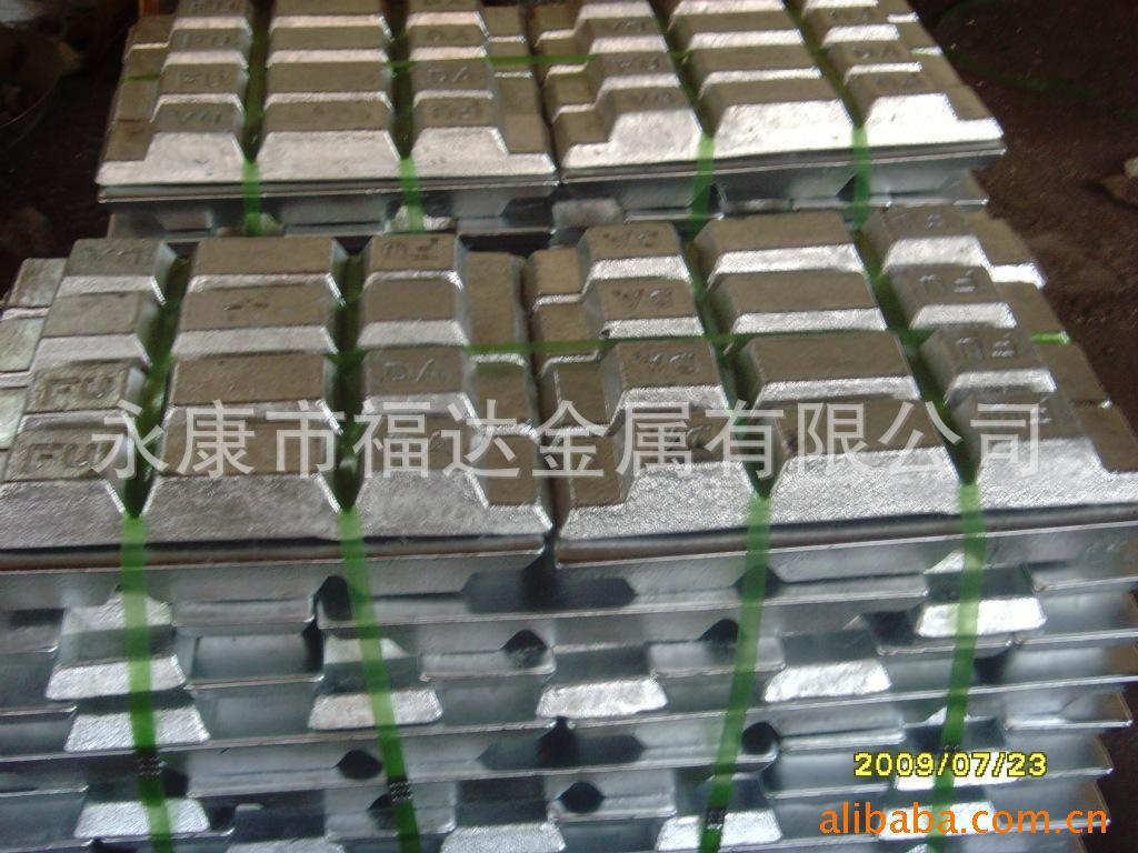 厂家专业供应 高质量锌镍合金