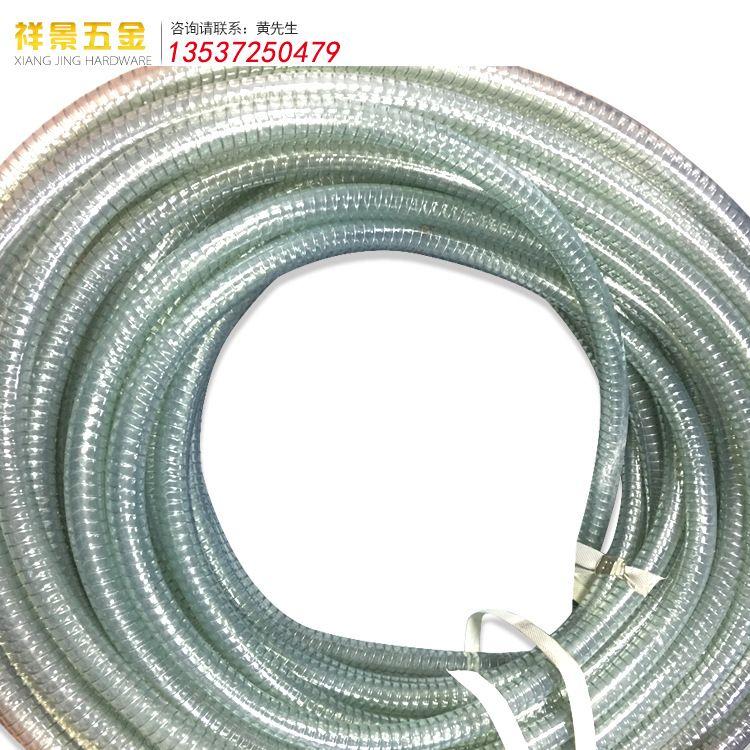 批发透明PVC钢丝管  防静电耐高温钢丝软管PVC螺旋管 抽油防静电
