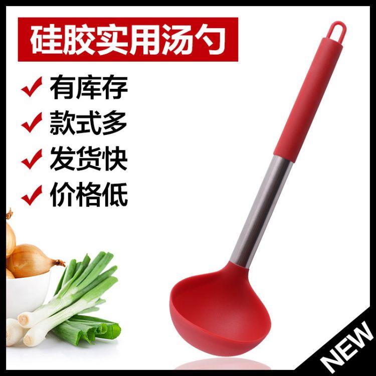 厂家热销 硅胶汤勺硅胶五金勺硅胶汤勺不锈钢柄硅胶厨具