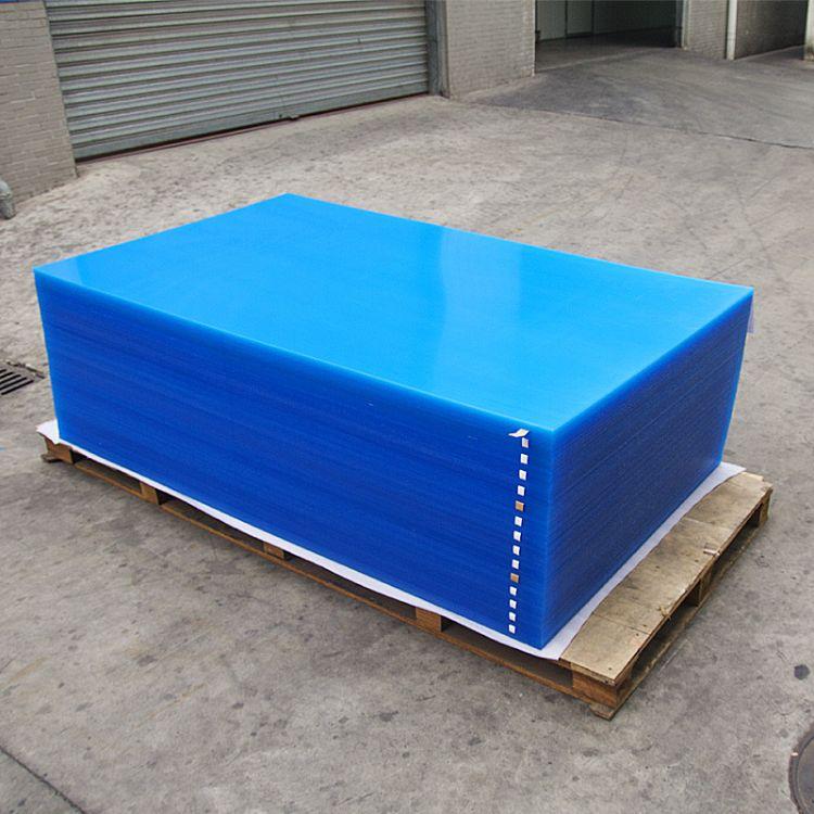 东莞亚克力板材厂家 高透明亚克力板  亚克力加工 亚克力板批发