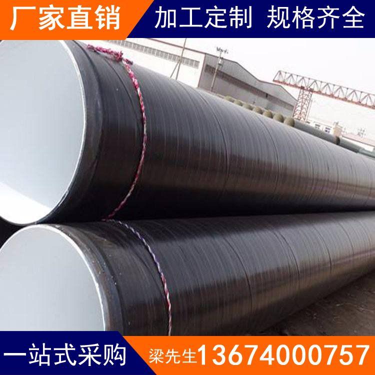 广东螺旋钢管厂家 Q235B大口径螺旋管 螺旋管防腐 镀锌螺旋管加工