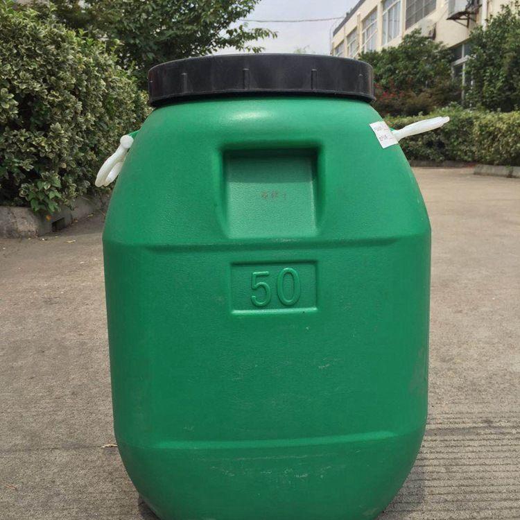 昆山芬尔得SGS认证环保水性胶 强力不干胶水粘合剂 高粘性原胶