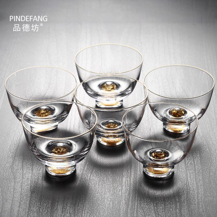 水晶玻璃金箔茶杯品茗杯透明加厚耐热玻璃藏金主人杯单杯功夫茶具