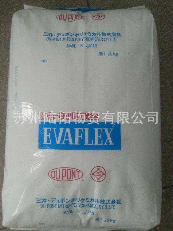 EVA三井化学EV410 热熔粘合剂 沥青改性