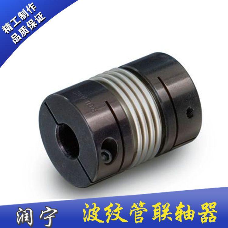 弹性联轴器 波纹管联轴器 波纹弹性联轴器 弹性联轴器定制