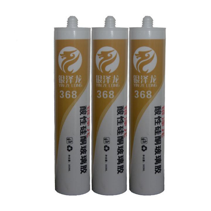 酸性硅酮结构胶耐候密封胶玻璃幕墙胶玻璃胶建筑结构胶量大价低