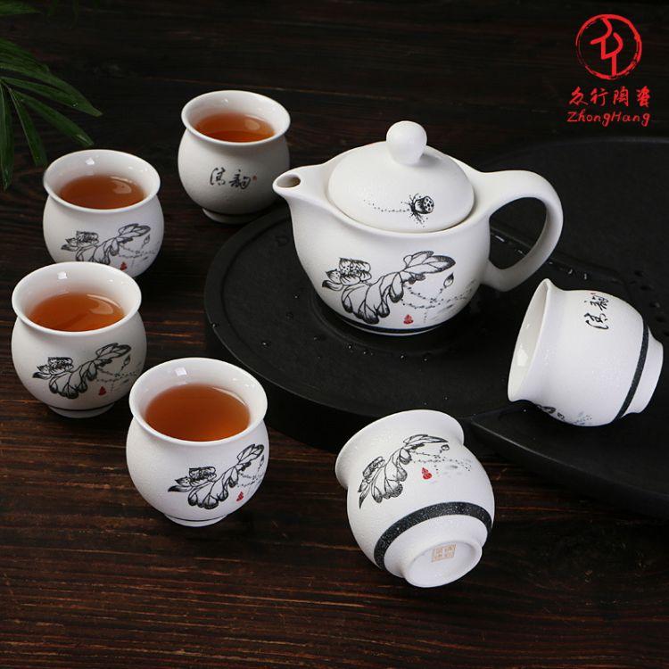 新品上市 7头双层茶具套装特价 雪花釉茶具 陶瓷茶具 ZH2014041