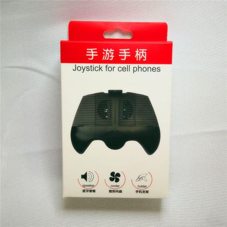 Qiduoduo便携式电游戏手柄散热器,高品质蓝牙音箱,游戏手柄