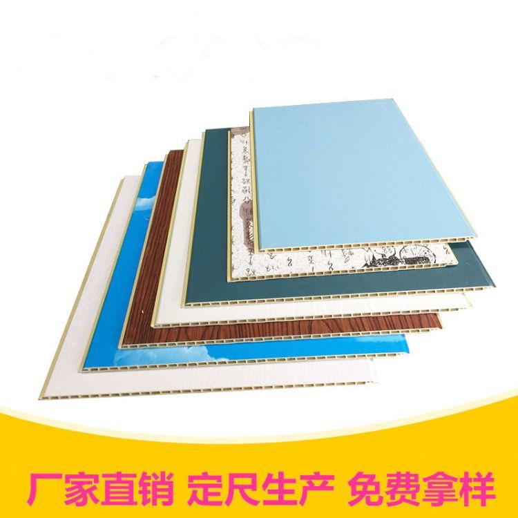 厂家批发竹木纤维无缝墙板_300*9无缝木塑墙板_防水防潮安装快捷