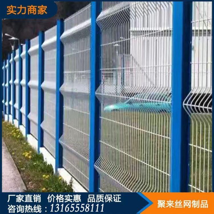 厂家直销双边护栏网 框架护栏网 铁路护栏网 质量保证