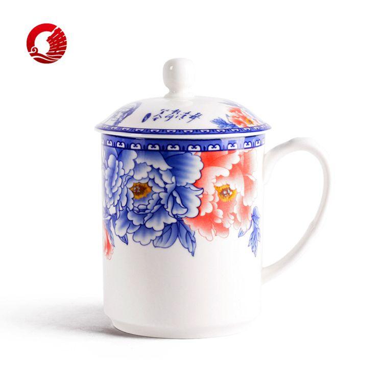 陶瓷办公杯会议杯老板杯厂家生产定制LOGO 商务办公礼品赠品定做