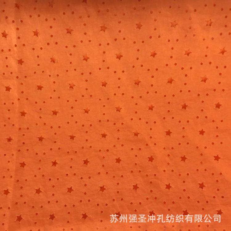 尼丝纺打孔机加工定制激光皮肤衣防晒服面料打孔机 可来图来样加工定制强圣冲孔厂家