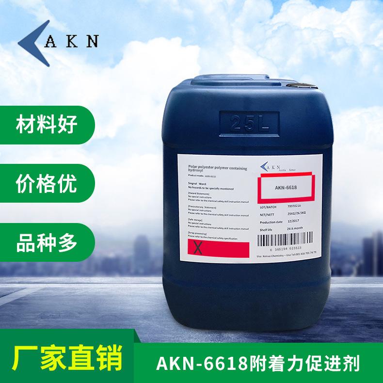 附着力促进剂 金属附着力促进剂 塑胶附着力促进剂