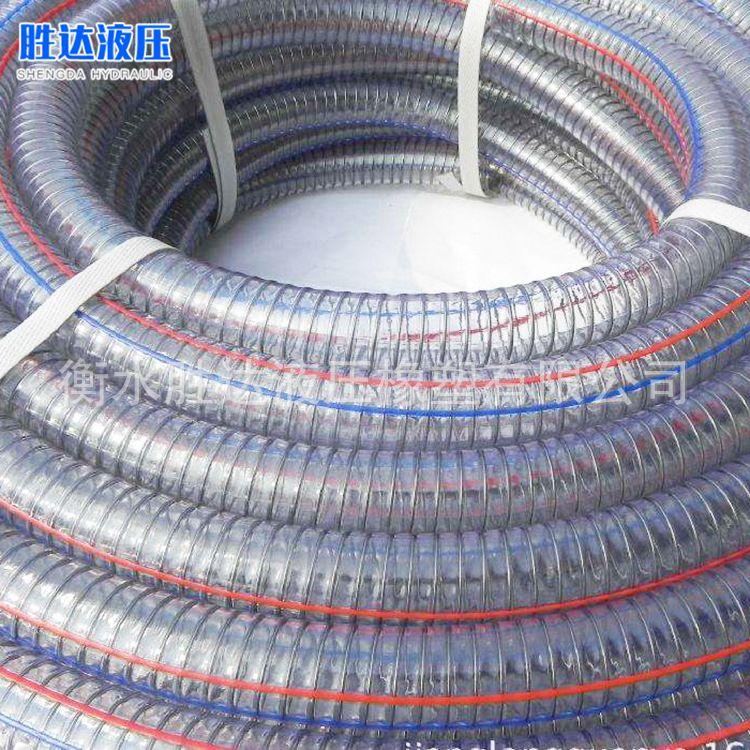 厂家供应PVC软管 透明塑料软管钢丝骨架真空管塑料钢丝管