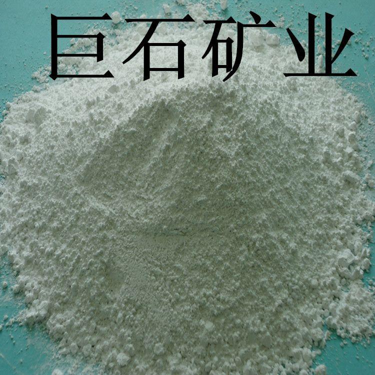 厂家供应白粘土 软质粘土 600目白色粘土粉高岭土