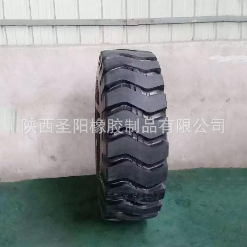 风神轮胎 正新轮胎 装载机轮胎17.5-25