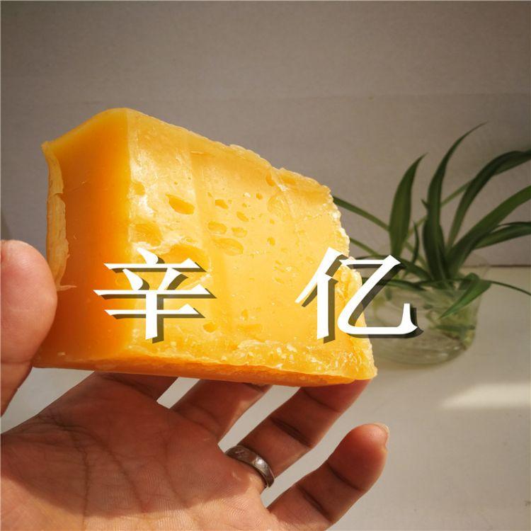 天然蜂蜡|蜂蜡生产厂家|蜂蜡价格|东盛牌蜂蜡