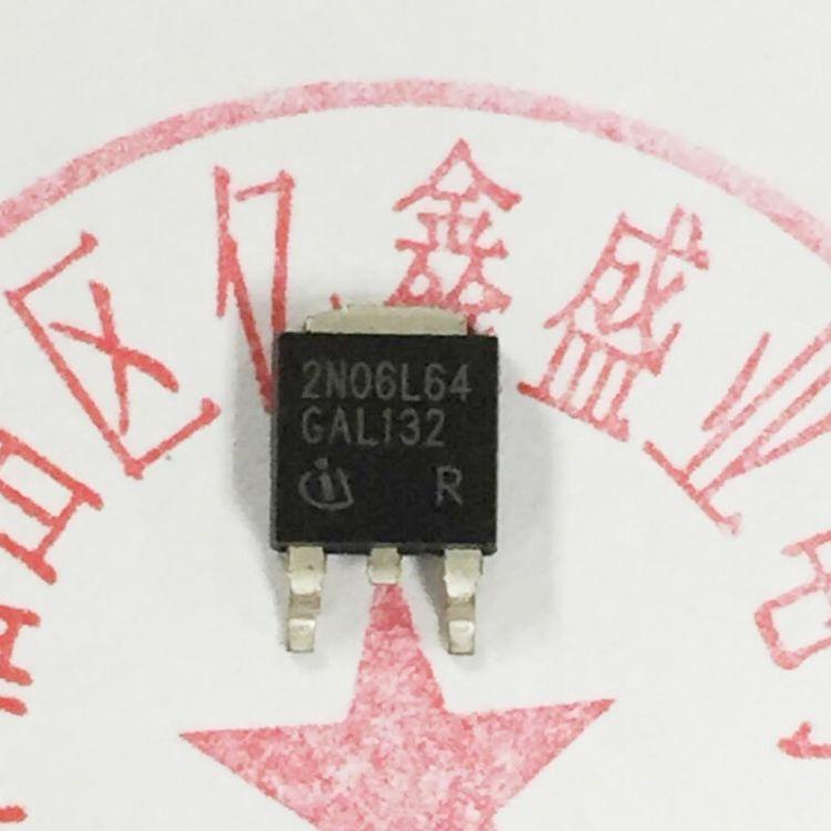 接插件物料查询/电子元件二三极管/模块/芯片IC BOM报价 配单