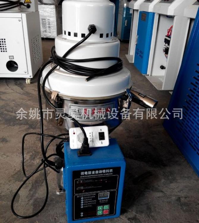 【品质保证】300G真空吸料机 粉末真空吸料机 真空自动吸料机批发