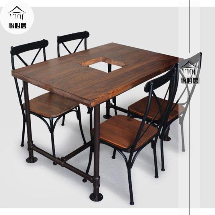 实木餐桌火锅店专用桌 做旧复古水管吃饭桌 饭店食堂餐桌餐椅批发