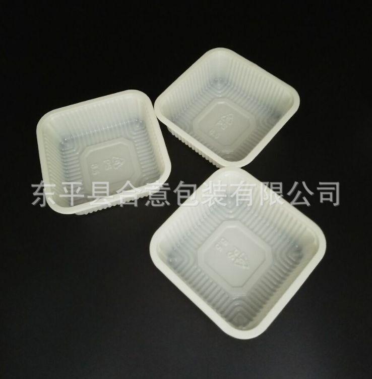 中秋月饼包装吸塑盒 白色月饼吸塑盒 米黄色 9.0吸塑月饼托盘