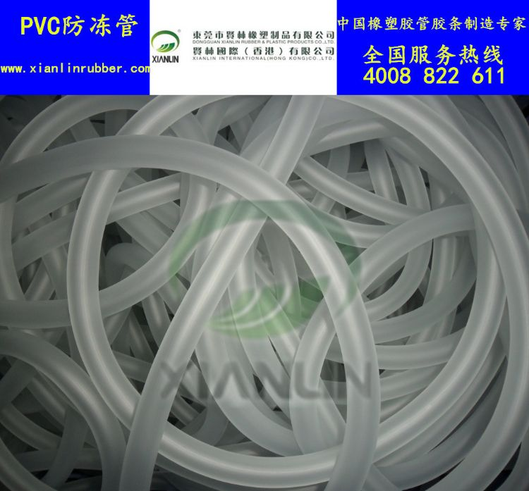 pvc防冻管软管输粉管 喷涂管水管透明管