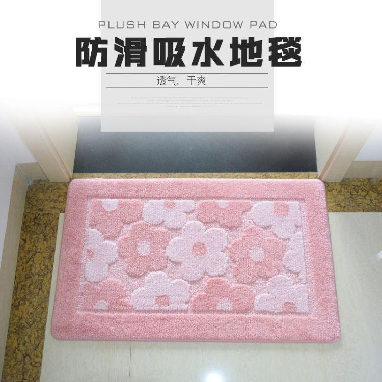 客厅门口地毯定制 卧室卫生间地垫 厨房吸水脚垫卫浴浴室防滑垫