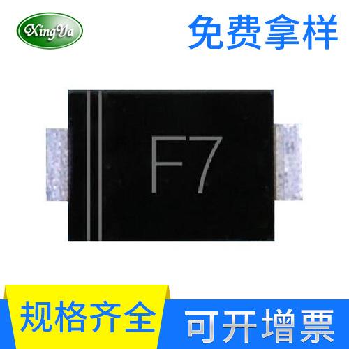 供应F7二极管 FR107W贴片二极管 快恢复二极管SOD-123FL封装