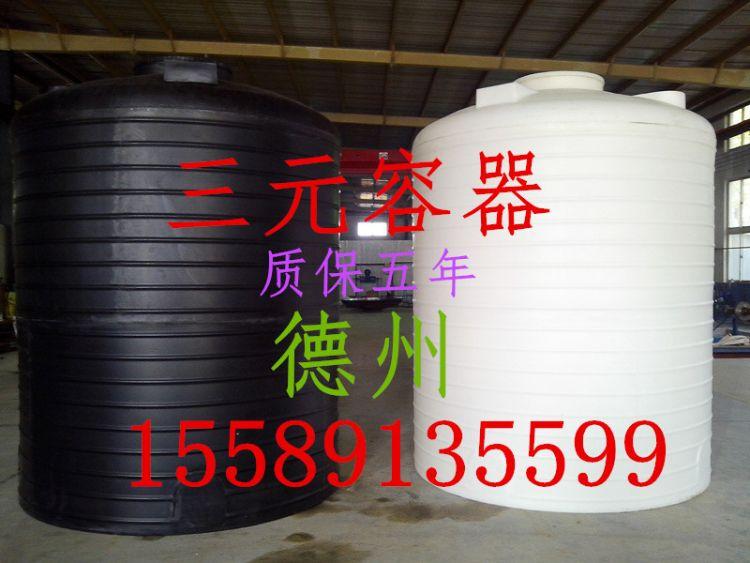安徽水泥助剂5吨塑料桶,水泥添加剂5吨塑料桶,5吨减水剂塑料桶