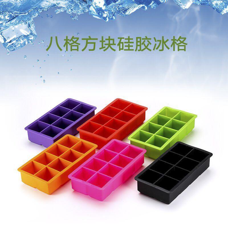 厂家直销DIY厨房冰格 八格硅胶冰格模具 制冰盒 果冻布丁模具