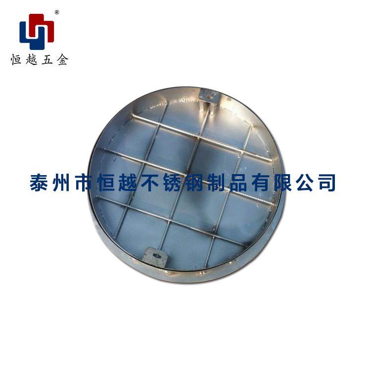 不锈钢井盖 厂家定制 雨水井盖 窨井盖 304 201 不锈钢井盖
