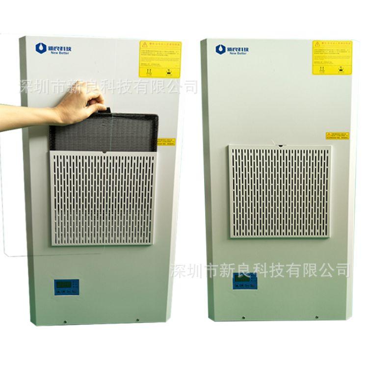 600W机柜空调 高温电柜空调 电柜空调系统 小空调 悦德电柜空调