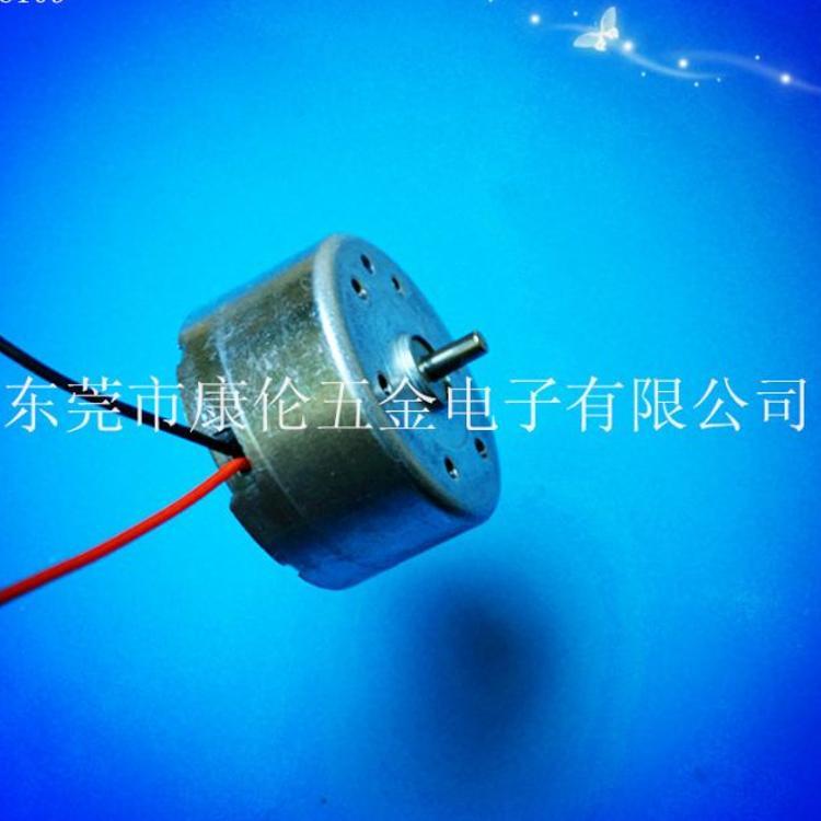 厂家直销300马达 微型电机 微型马达 电机 玩具工艺马达