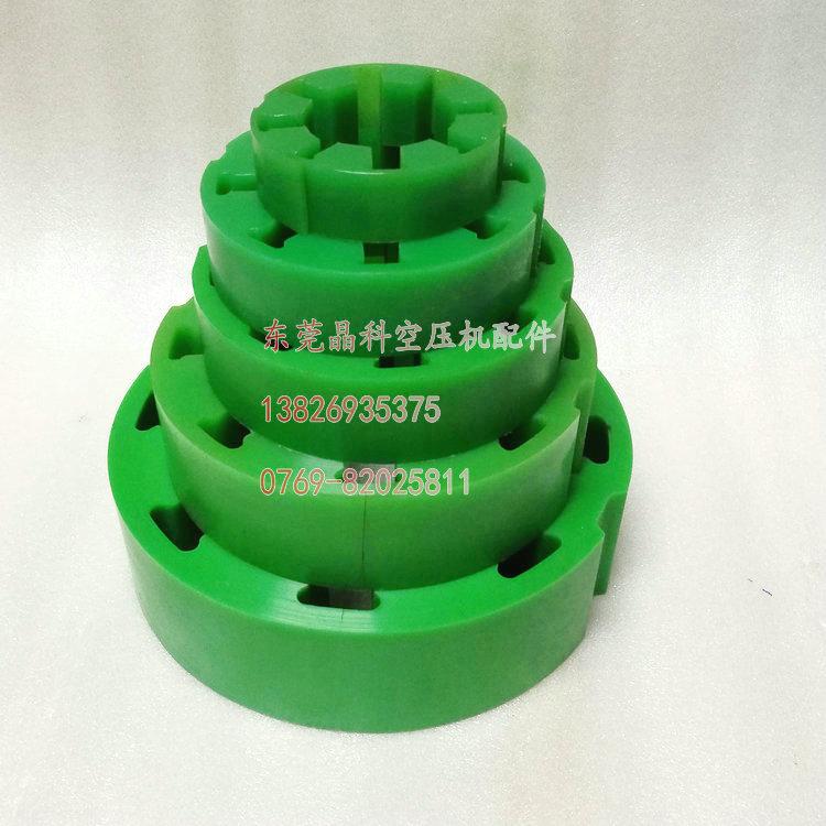煤浆槽搅拌器弹性块 搅拌器联轴器减震胶 联轴胶圈